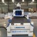 泉州數控開料機數控開料機廠家板式家具數裁板機四工序開料機