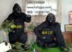 黑猩猩組合,金剛Q-101102