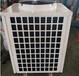 衡水空氣能采暖空氣能采暖價格福鑫空氣能熱水