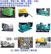 重慶柴油發電機組發動機零件磨損過程是什么