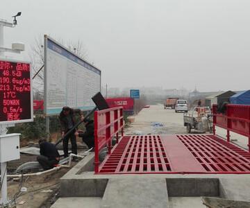 郑州川百机械必威电竞在线必威官方下载
