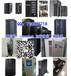 重庆UPS电源销售
