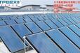 天丰太阳能图_太阳能热水工程_乌海太阳能