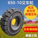 700-12叉车轮胎700-12实心轮胎700-12铲车轮胎