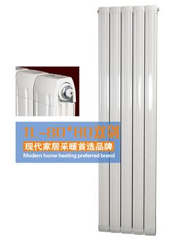 暖气维修安装价格批发