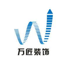 蘇州萬匠裝飾設計有限公司