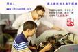 康立负离子眼镜a款价格138-4181-1480