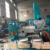 源通机械在线咨询螺旋榨油机150型螺旋榨油机价格