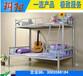 公寓床组合/床大学生/钢制公寓床/上床下桌双层床