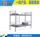 单身公寓床组合/公寓床实木床/钢制公寓床/上床下桌双层床