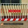 基坑临边防护栏生产厂家-----点击查看更多
