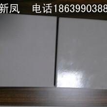 山东烟台耐酸砖烟台耐酸砖耐酸砖价格7图片