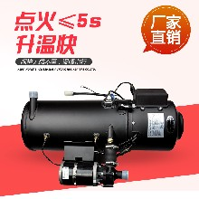 YJ-Q16.3水暖娱乐天地注册柴油加热器预热器图片