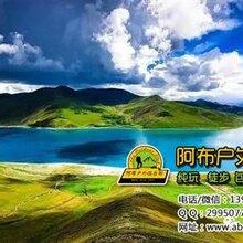 四川进藏徒步阿布专注川藏线10年川藏线徒步之旅