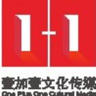 陜西壹加壹文化傳媒廣告有限公司
