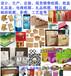 大竹礼品盒公司