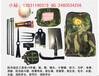 防汛抗洪工具包组合套装(手电筒+雨衣+救生衣)—防汛组合工具包价格