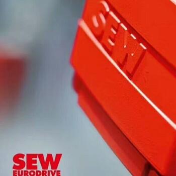 武汉德玛格自动化设备湖南SEW减速机一级代理
