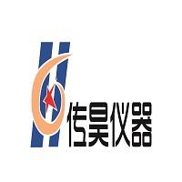 上海传昊仪器有限公司