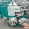 螺旋榨油机源通机械图全自动螺旋榨油机价格