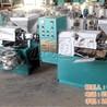 螺旋榨油機源通機械椰蓉螺旋榨油機價格