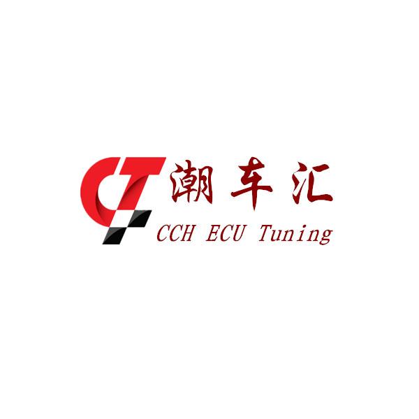 深圳潮车汇科技有限公司