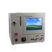天然氣熱值儀、GS-300天然氣熱值分析儀