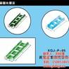 金恒电气在线咨询台湾电缆桥架槽式电缆桥架