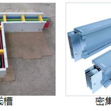 上海母线槽回收上海母线槽电缆拆除回收图片
