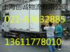 从上海到台湾台北南港区物流公司服务品牌