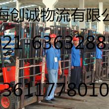 上海到湖南省安仁物流回程车天天发车图片