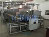 工業陶瓷窯爐廠家