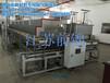 三元材料氧氣推板爐生產廠家-前錦特陶