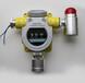 物联网智能监控平台空调企业氟利昂气体浓度监测报警系统