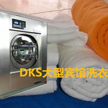 大型洗衣设备酒店大型洗涤设备