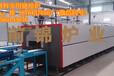 磁性材料輥道爐廠家直銷