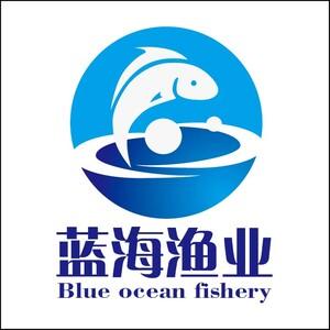 东莞蓝海渔业有限公司