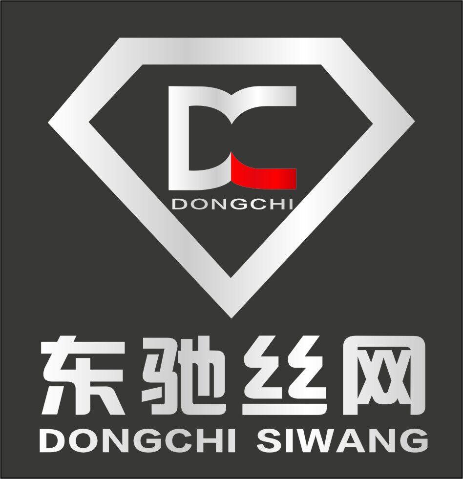 河北东驰丝网制品有限公司