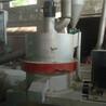 大中小型艾绒木粉机艾绒提取成套设备带环保除尘艾绒粉碎机