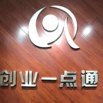 北京怎么开网络直播工作室