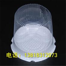 杨浦汽车配件托盘/杨浦汽车配件托盘厂家/杨浦汽车配件托盘价格图片