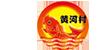 河南黄河种业有限公司