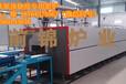 磁性材料氮氣推板窯價格