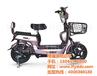 二輪電動車綠福源電動車代理二輪電動車代理流程