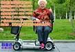 老年代步车_北京和美德_如何选购老年代步车