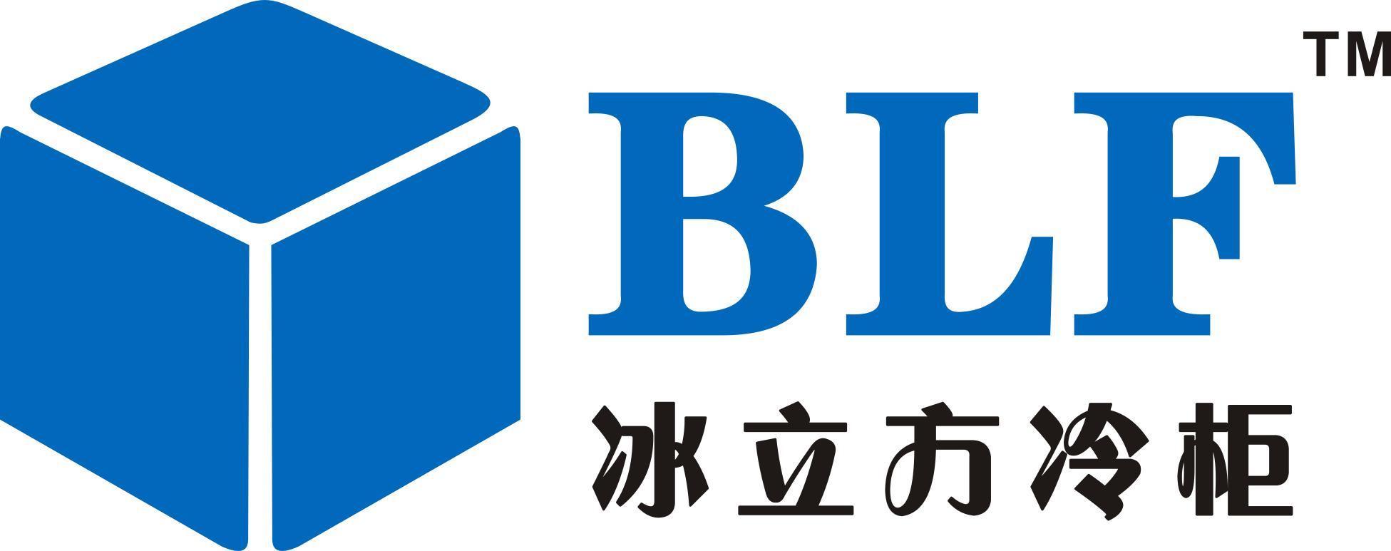 深圳市冰立方制冷设备有限公司