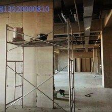 北京出厂价供应水泥发泡隔墙板,可影响了金雷柱施工安装。图片