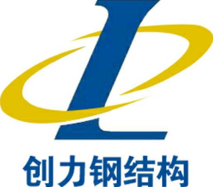 济南市鑫距华钢结构工程有限公司