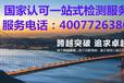 上海飛凡權威出具室內裝飾裝修醇酸類溶劑型木器涂料十環認證報告執行標準HJ/T414-2007