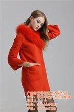 艾菲扬服装厂在线咨询广东服装加工服装加工生产厂家